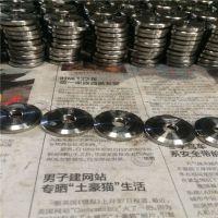 新云 原厂直销201 304 316不锈钢沉头垫片各种非标装饰垫片 带牙非标车件