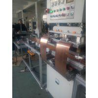 高频磁性门帘热合机