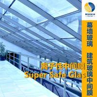 群安实业 供应离子性中间膜 sgp胶片 夹胶玻璃中间膜辅料