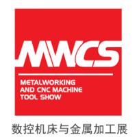 2018上海工博会-上海机床网