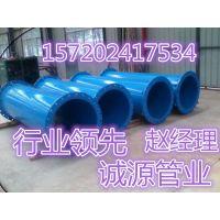Q345给水涂塑复合钢管厂家直销