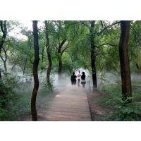 步行街景观人工造雾工程 雾森景观工程供应商厂家 案例(白城|通化|白山|辽源|公主岭||儋州)