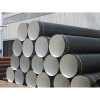 重庆防腐螺旋管-专用市政饮用水工程管道-污水处理厂排污管道提供