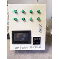 【ZE-T101WC-3P-16A】智能照明模块系统