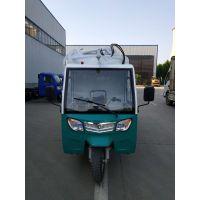 电动四轮挂桶式垃圾车 新能源电动环卫垃圾车驾驶室设计合理 自装卸式垃圾清运车