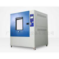 防水测试仪IPX34箱式