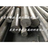 粤森供应2024铝棒 大直径易车铝棒