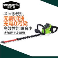 格力博greenworks40V无刷电动绿篱机修枝机茶机绿篱剪