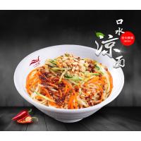 开一家武汉热干面面馆多少钱值得加盟吗