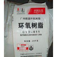 供应双酚A型半固体环氧树脂0182