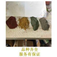 河南郑州金刚砂耐磨地坪 金刚砂材料厂家直销
