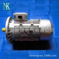 厂家提供MS100L1-4 2.2KW铝壳电机 上海能垦铝壳三相异步电动机