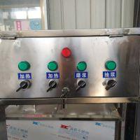 加厚不锈钢豆腐机 新款全自动商用豆腐机械 制作豆腐的机器
