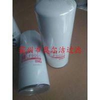 寿力RH780机油滤芯88290009-725生产 批发 哪里有卖?