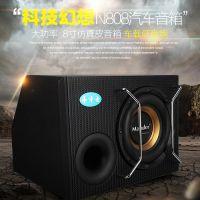 斗牛士N808,8寸仿真皮的大功率汽车音箱