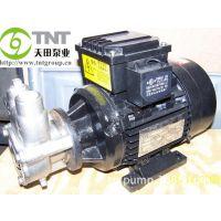 供应气液混合泵,高扬程涡流泵,漩涡泵厂家直销,品质保证
