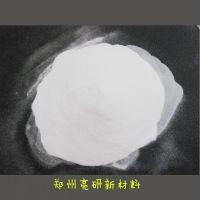 厂家直供 亮研新材料 白刚玉微粉w5 抛光粉