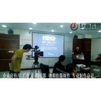东莞宣传片拍摄巨画传媒制作