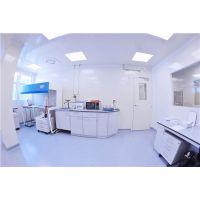 聊城实验室净化工程装修及实验室注意事项