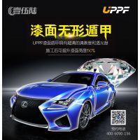 广州汽车贴膜奥迪A8L隐形车衣UPPF透明车身膜
