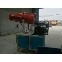 兰州多功能远程雾炮机凯普威环保喷雾器