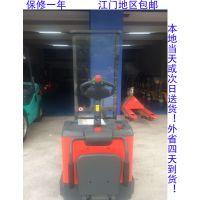 1.2T全电动堆高车电动叉车 3.2m诺力 广东哪里买全电动