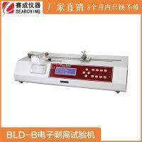 电子产品保护膜剥离力检测仪器