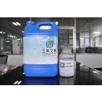 供应丙烯酸 水性树脂CH-300