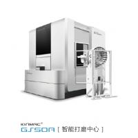 大连誉洋KINMAC GS50A智能打磨设备