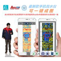 上海艾都ADMT-400S手机电法找水仪 打井找水仪器 地下水源探测设备 测水物探器