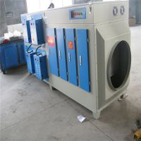 uv光氧催化废气净化设备工业自动净化设备低温等离子一体机