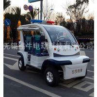 无锡锡牛电动科技|治安巡逻电动车|无锡巡逻电动车