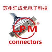 供应 I-PEX 20199-020U-F LVDS 20P连接器