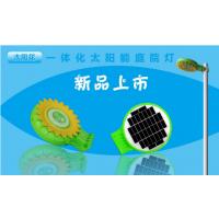 若日新款5W一体化太阳能发电壁灯感应手提灯太阳花Led灯