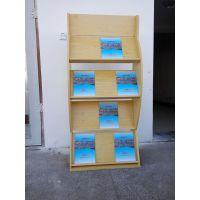 房地产专用木制资料架宣传册展示架酒店专用资料架