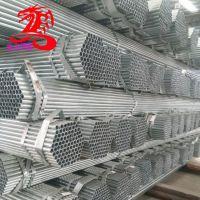 1寸*2.0镀锌管大棚骨架 热镀锌钢管厂家