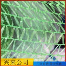 工地防尘网要求 六安卖防尘网 湖南盖土网生产基地