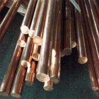 供应C194铁青铜棒高导电QFe0.1QFe1.0QFe2.5高精度铁青铜QFe2.5铁青铜棒