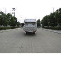 FKH5080ZYSEQ5型压缩式垃圾车
