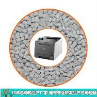 深圳色母厂供应ABS电器外壳注塑灰色母 板材银色母粒挤出用 FDA食品级色母粒