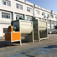 奔凡供应 大型卧式塑料混色机 油加热 PE塑料色均化混色机 BF-W3000KG 不锈钢制作