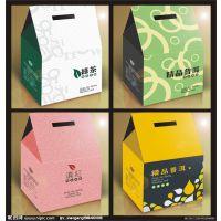 深圳彩盒打样,纸包装容器印刷