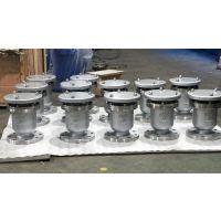 批发供应 自来水厂不锈钢法兰排气阀 常温常压单口排气阀