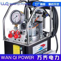 厂家直销液压泵 电动液压泵 超高压电动泵 非标定制电动泵站