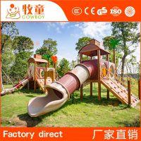 大型户外幼儿园儿童室外优质创意木制滑梯攀爬架组合定制