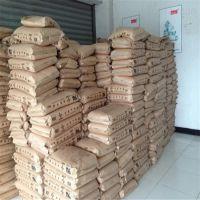 供应注塑高精度和薄壁制品 易流动 聚甲醛 POM原料 云天化 M120