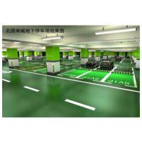 【恩渡安保】河北石家庄地下停车场规划设计划线地坪施工