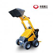滑移装载机滑移铲车小型滑移装载机价格厂家直销山东中首重工