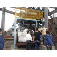 锅炉灰吨包装秤/石膏粉吨袋包装机