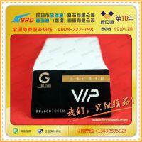 深圳PVC卡生产商,制作商店VIP磁条卡 PVC会员卡
